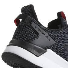 adidas Questar Ride | Las zapatillas deportivas más versátiles
